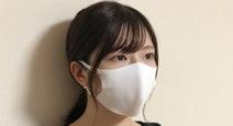 半永久的に使える「マスク」、お手入れは「食器洗いレベル」で 速乾&抗菌